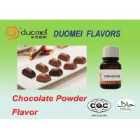 Buy cheap ISO22000 Halal Synthetic Chocolate Flavour Powder For Instant Beverage product