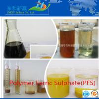 Buy cheap industrial water treatment flocculant  agent remove COD BOD product