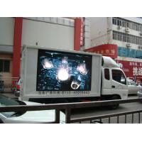 China Custom commercial electronic mobile truck advertising led display rental 12mm weatherproof on sale