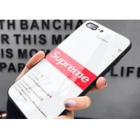 Buy cheap Protective Trendy Adsorption Glass Tempered Phone Cases product