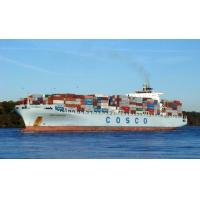 Buy cheap Ocean Freight to Buenaventura,Cartagena,Santa Marta,Barranquilla,Colombia product