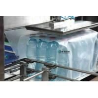 Buy cheap Thermal Curved Bottle Shrink Packing Machine 20000BPH Labeling Equipment product