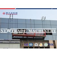 China CE Approved ZLP Mast Climbing Working Platform For High-rise Suspended Cradle on sale