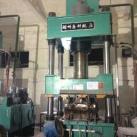 Buy cheap Industrial 500 Ton Hydraulic Press , Composite Material Large Hydraulic Press product