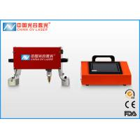 Buy cheap Serial Number and Logo Hardware Tools Pneumatic Metal Engraver with Portable Type Engraving product
