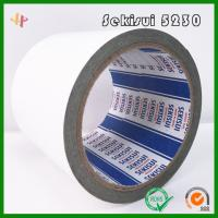 Buy cheap Stagnant 5220PSB foam Tape _ stagnant Sekisui5220PSB 0.2mm thickness High from wholesalers