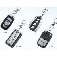 Buy cheap Remote Control Garage Door Opener Accessories Automatic Gate Photocells product