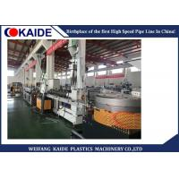 Buy cheap Durable Drip Irrigation Tape Making Machine , Flat Drip Irrigation Machine product