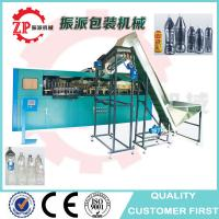 Buy cheap CE Automatic pet bottle blow moulding machine for hot filling liquid food industry high quality high speed low price product