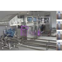 Buy cheap Automatic 3 in 1 Water Filling Line With Gallon Bottle Sealing Machine 600 Barrel/H product