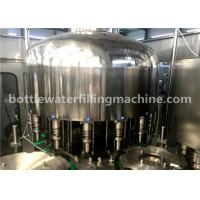 Buy cheap PET Automatic Bottle Filling Machine For Pure Mineral Water Complete Plant product