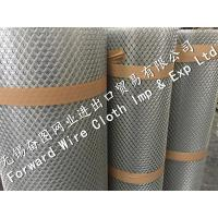 ASTM Expanded Metal Mesh  Stainless Steel,  Aluminum Plate Can be customized Manufactures