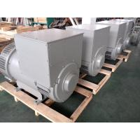 Buy cheap FARADAY series three-phase brushless excitation synchronous alternator 250KW from wholesalers
