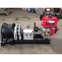 Buy cheap 50KN Hiearns diesel engine Diesel Cable Winch pulling machine for pulling hoisting lifting product