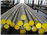 Buy cheap 16mn Carbon Steel Round Bar (S355J2G3) product