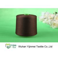 Buy cheap Ring Spun TFO Multi Color Polyester Core Spun Yarn Sewing Material Eco Friendly product