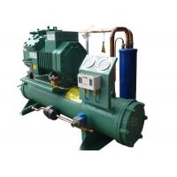 Buy cheap Commercial 6FE-44Y Water Cooled Condensing Unit Refrigeration Electronic Compressor Protection product