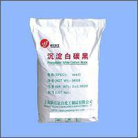 Buy cheap White Carbon Black Transparent (800Mesh) product