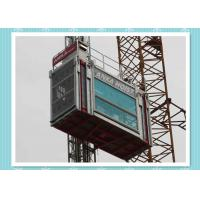 Quality Reliable Construction Passenger Building Material Hoist Elevator , CE Approved for sale