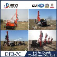 China Factory Price Bore Pile Machine DFR-7C for Solar Power Project on sale