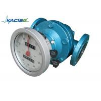 Buy cheap Bitumen / Asphalt Liquid Flow Meter Oval Gear Stainless Steel Material product