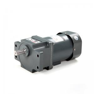 Buy cheap High Stability Power 250W Compact Geared Motor With Electric Fan product