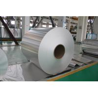 Buy cheap AA8011 Stock High Formability Mill Finish Aluminum Sheet Custom Size For PP Caps from wholesalers