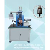 Buy cheap Brazing armature colector spot welding hot stacking machine welder with AC power supply product