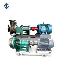 Buy cheap Stainless Steel Horizontal Centrifugal Pump Corrosion - Resistant Acid - Proof from wholesalers