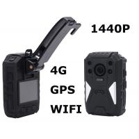 Buy cheap Police Officers 1440p Night Vision Body Camera Recorder With One Touch Recording product