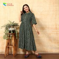 Buy cheap Floral Print Long Sleeve Cotton Maxi Dress , Beautiful Long Sleeve Dresses Turn Down Collar product