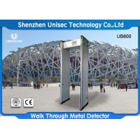 Buy cheap Popular Multi 33 Zones Door Frame Metal Detector Archway Gates For All Kind Security Check from wholesalers