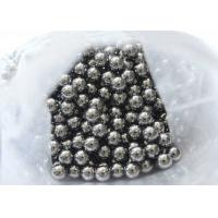 Buy cheap Valve Parts Tungsten Carbide Ball For High Tightness System Lowe Flow Resistance product