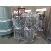 Buy cheap Stainless Steel Beverage Processing Equipment Carbon Dioxide Purifier product