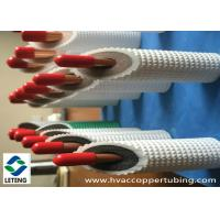 Buy cheap Rigid Refrigeration Copper Pipe, PE Plastic Coated  Hard Copper Tubing product