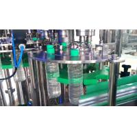 Buy quality Electric Mineral Water Bottling Plant Equipment 3 In 1 Rinser Filler Capper Machine at wholesale prices