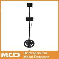 Buy quality High Accuracy Rating  Underground Metal Detector at wholesale prices