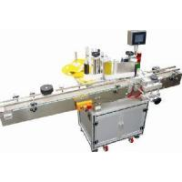 Buy cheap Labeling Machine (ZHTBS02) product