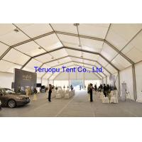 Buy cheap Aluminum Alloy Industrial Canopy Tent Strengthened Include Door And Window product
