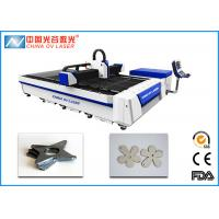 Buy cheap Mild Steel Metal Fiber Laser Cutting Machine for Ads Lamps Industry product