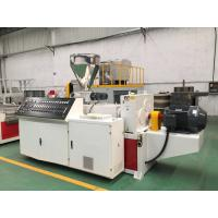 Buy cheap 270mm PVC Ceiling Panel Plastic Profile Production Line High Durability product