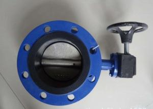 Buy cheap Low Friction Body Seat PN10 Class125 Butterfly Valve product