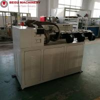 Buy cheap Double Color ABS / PC Tube Extrusion Line SJ-50/28 Extruder Type Energy Saving product