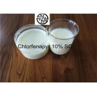 Buy cheap Reliable Chemical Insecticides 10% SC Chlorfenapyr 100 - 101°C Melting Point product