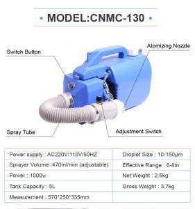 Buy cheap Hot sale 5L garden disinfectant sprayer cold fogger machine portable electric ULV fogger for USA,DUBAI,SOUTH AMERICAN product