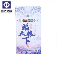 Buy cheap Rice Bopp Laminated Bags Bopp Printed Bags Breathable Easy Open Clip Tape product