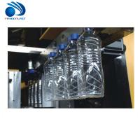 Buy cheap High Speed 2 Liter Mineral Water Blow Molding Machine With Long Life Time product