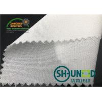 Buy cheap 55GSM Fusible Woven Adhesive Liner /White  Interlining In Garments product