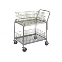 """Buy cheap Silver Rolling Mail Cart 30""""L X 23""""W X 38""""H Chrome Finish 18 Gauge Steel from wholesalers"""