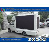 China Front Service Outdoor Smd Led Display Screen For Mobile Truck Advertising on sale